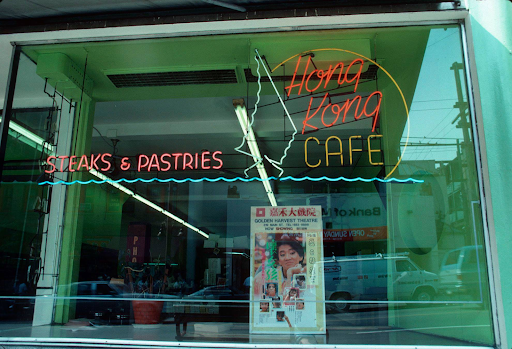 Hong Kong Cafe, known for its apple tarts and wide variety of Chinese-Canadian dishes, was owned and operated by Brian McBay's maternal family at 149 E Pender Street from 1952 to 1993. Photo by Paul Yee, 1986. Courtesy the City of Vancouver.